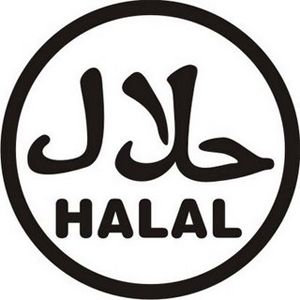 Getting to the bottom of the halal certification racket